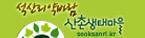 석산리약바람 산촌생태마을