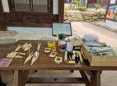 조각 배 재료와 샘플