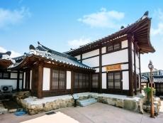 Bam-Ma-Sil (a tea house) 1