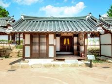 Seong-Hwang-Gol (a house of fortuneteller) 1
