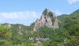 Mt. Amisan