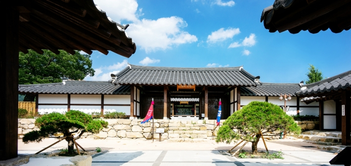 Deok Chi (an administrative office)
