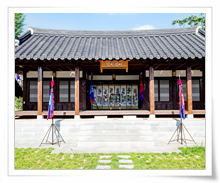 Deok Chi (an administrative office) Image